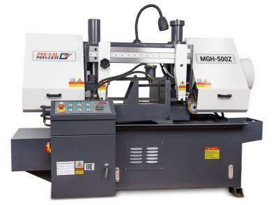 Полуавтоматические/Автоматические, Metal Master MGH-500Z